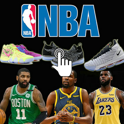 NBA Basketball Sneakers