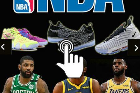 NBA Basketball Shoes