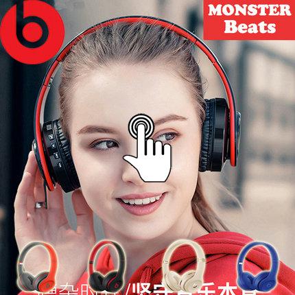 Monster Beats Headphone