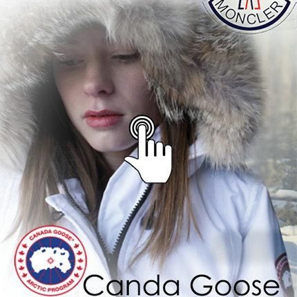Moncler & Canada Goose